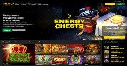 Почему стоит играть в онлайн-казино Energy